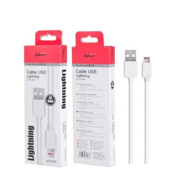 Conexión USB macho a cable lightning 2A color blanco